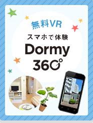 Dormy360