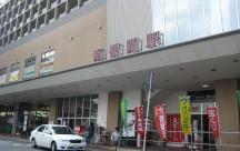 南福岡 011