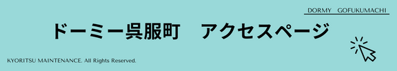申込ボタン (1)