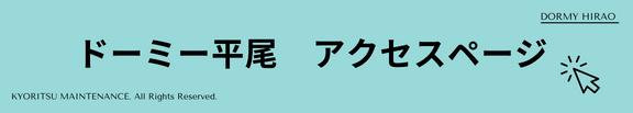 申込ボタン (2)