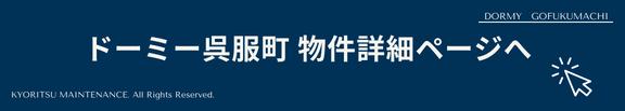 共立九州様用申込ボタンのコピー (3)