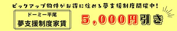 申込ボタン (6)