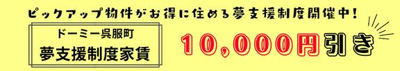 申込ボタン (5)